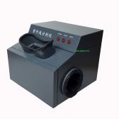 WFH-203B UV analyzer